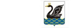 Администрации района и поселков, инспекции, муниципальные образования Еманжелинска